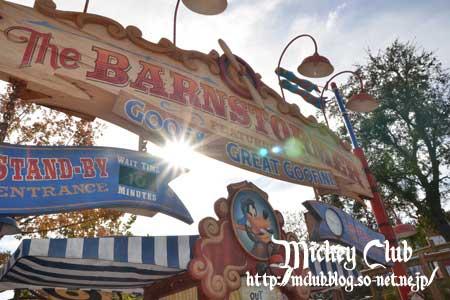 mk_fantasy08.JPG